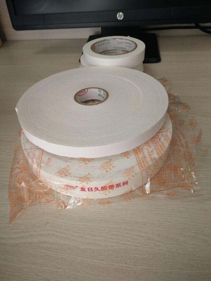 哪里有供应优良的贵阳封口胶带-贵阳封口胶带型号