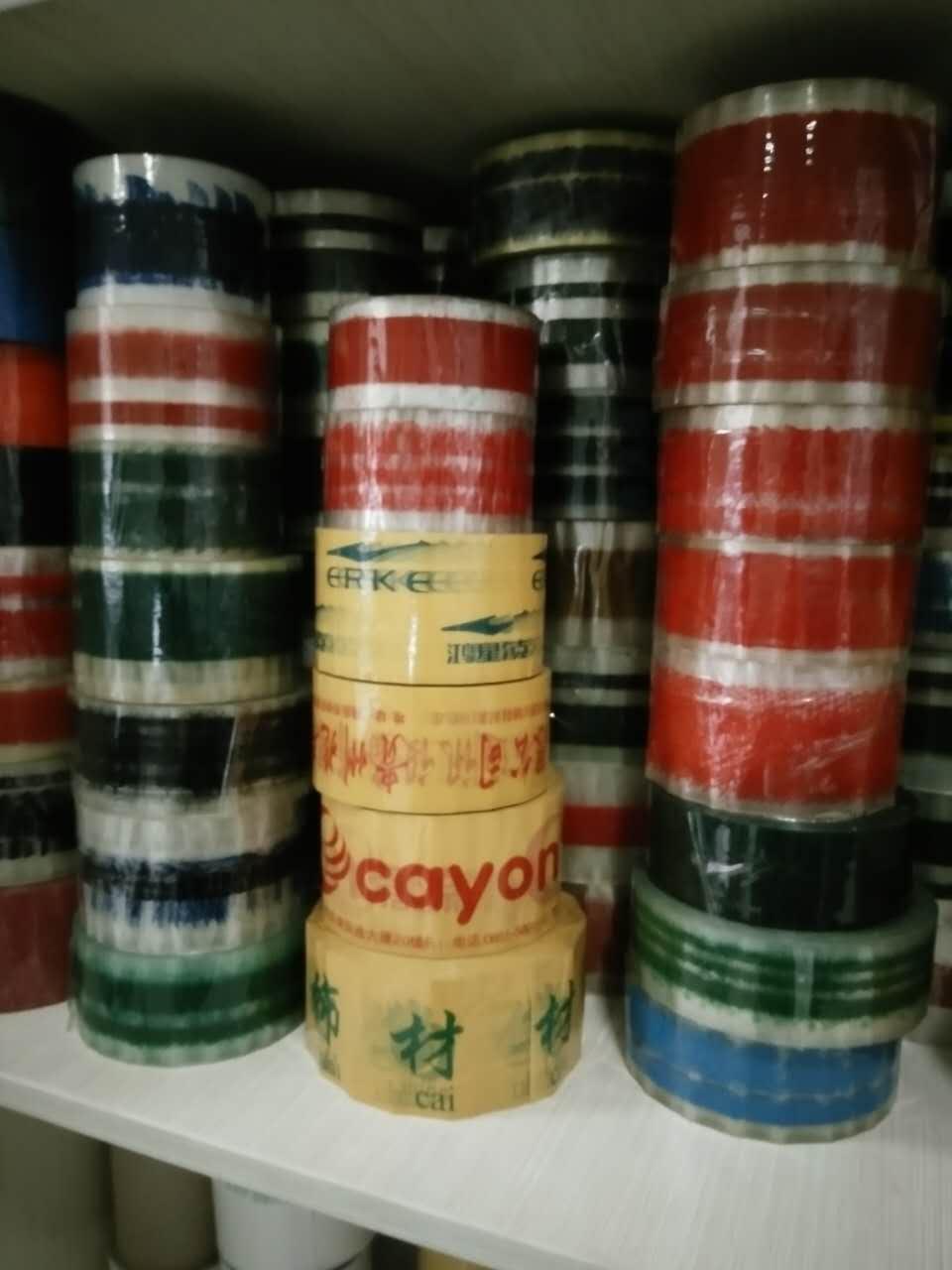 贵州胶带品牌|友顺胶带专业供应贵州胶带