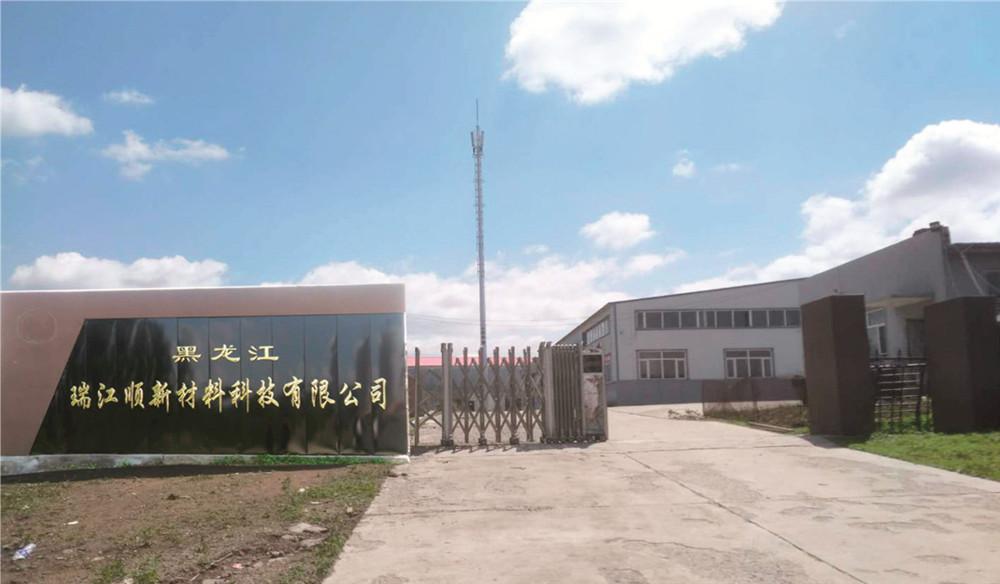 石墨-黑龙江石墨供应商