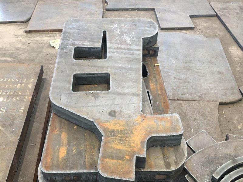 钢板切割下料_无锡厚钢板切割厂推荐