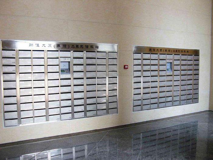 商务楼智能信报箱批发 临江金属质量好的不锈钢信报箱新品上市