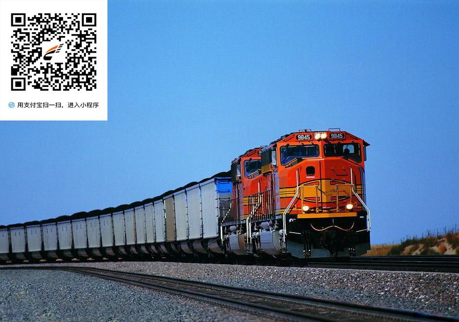 曲靖鐵路運輸口碑怎么樣 安全的云南物流服務