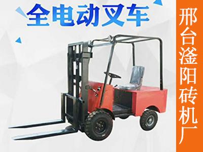 手电动叉车价格-滏阳砖机厂电动叉车厂家