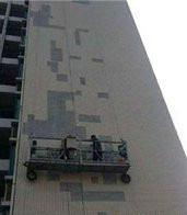 大厦瓷砖修补-供应广州专业外墙瓷砖修复服务