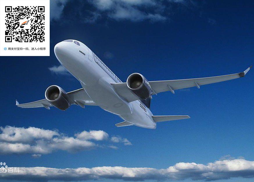 如何选择国际空运服务商-国际空运案例