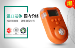 JC-AD-1可燃气体报警仪_聚创宏业环保科技出售报价合理的气体检测仪