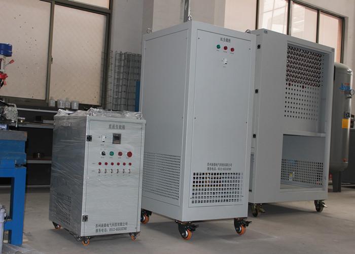 苏州凌鼎电气科技提供物超所值RL负载箱|非标定制感性负载箱