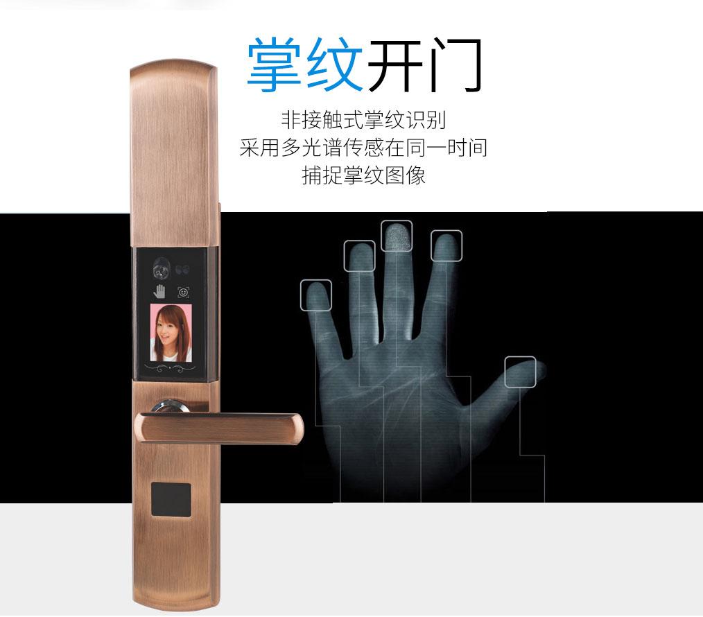 广东新款安久和智能锁批发,报价合理的智能锁