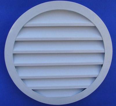 声誉好的铝合金百叶窗供应商当属沧州火盾门业|口碑好的百叶窗