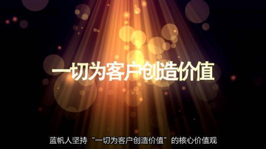 天津展会宣传片策划方案——企业宣传片策划哪家好