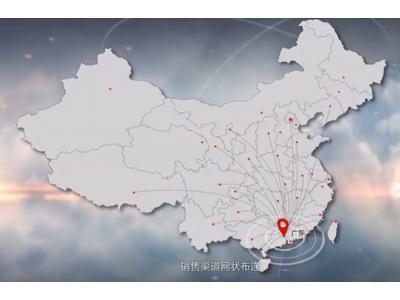 企业宣传片策划价格是多少_北京城市宣传片拍摄