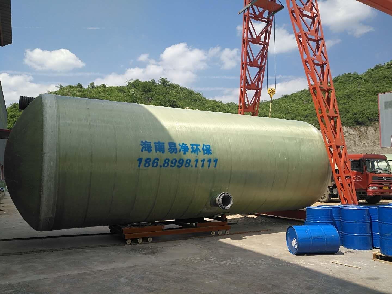 海南污水处理工程