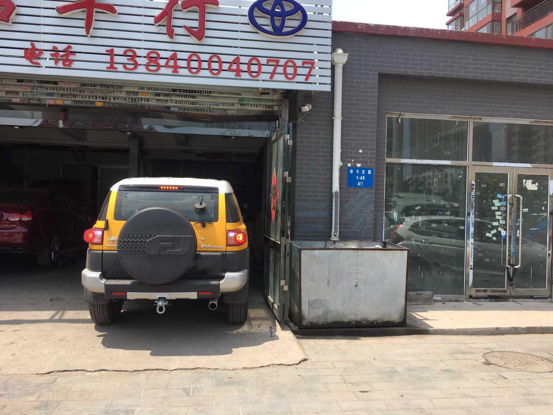 沈阳理工大学附近救援,奥体中心附近汽车救援,24小时道路救援