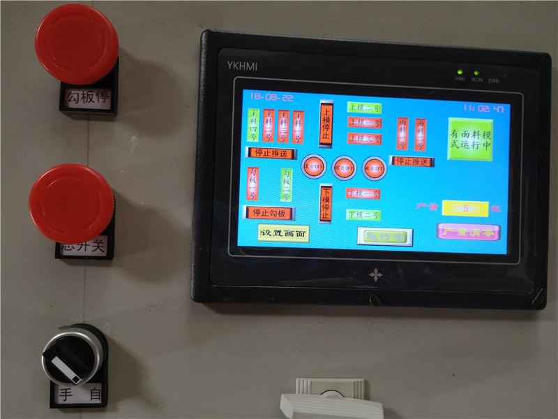 买全自动砌块机控制装置就来乐陵化龙