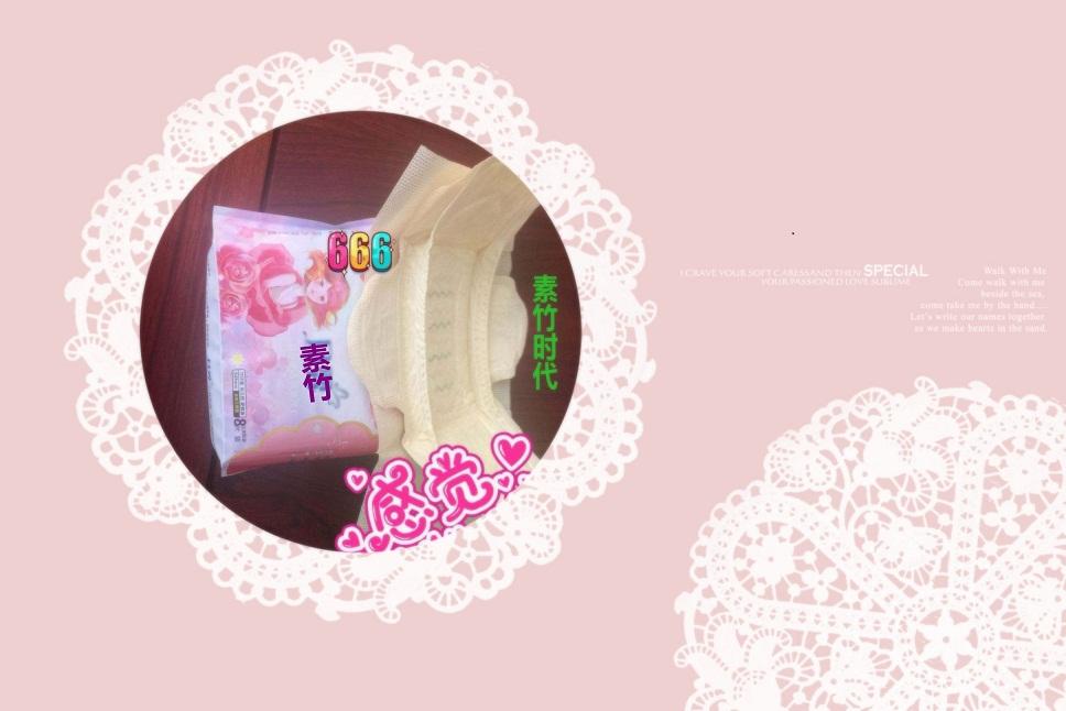 价格优惠的竹纤维卫生巾供应-竹纤维卫生巾制作工艺