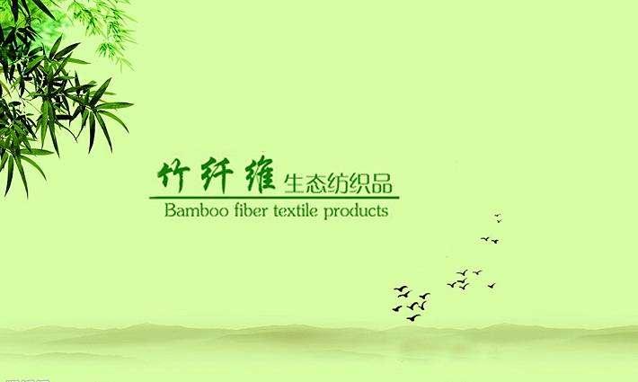 山东品质好的竹纤维卫生巾推荐-订购竹纤维卫生巾