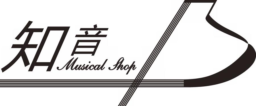 涪陵区知音乐器商行