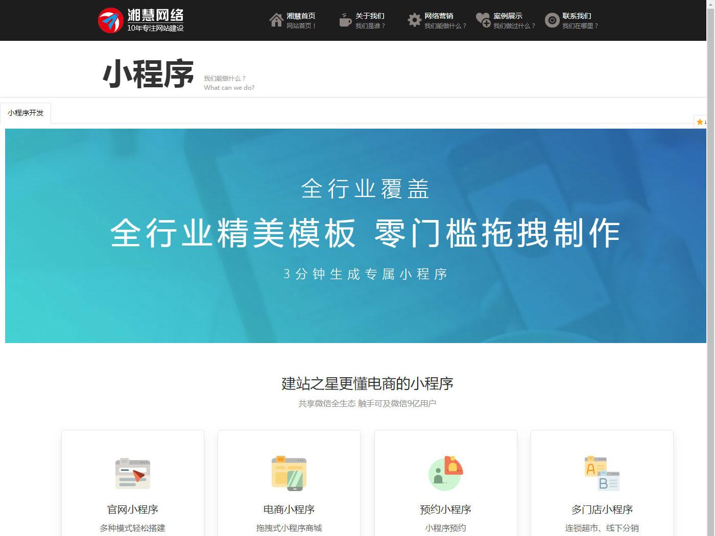 寻找在那可找到有效的客户资源|广州口碑好的自动电销外呼系统项目