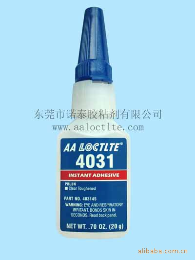 乐泰4031胶水医疗认识瞬间接着剂高***高粘度