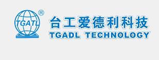 深圳市台工爱德利科技有限公司