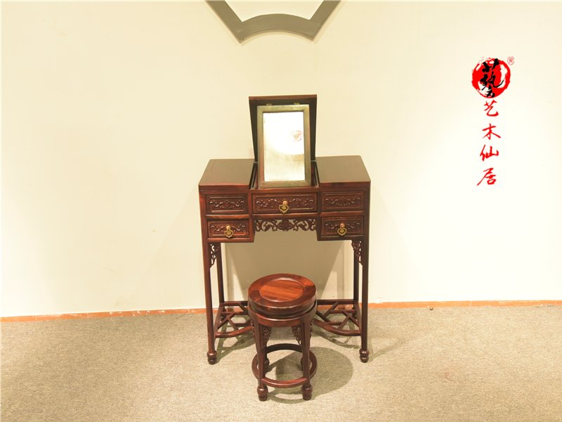 红木家具大红酸枝梳妆台中式实木折叠化妆柜两件套交趾黄檀