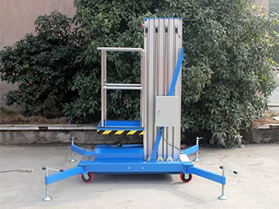 安徽铝合金升降平台厂家|安徽口碑好的铝合金升降平台哪里有供应