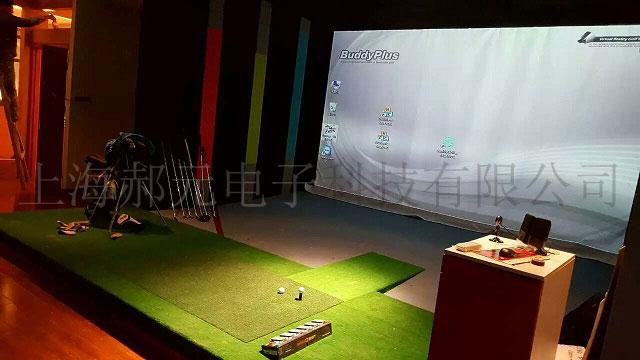 上海优良的室内高尔夫_室内高尔夫怎么打