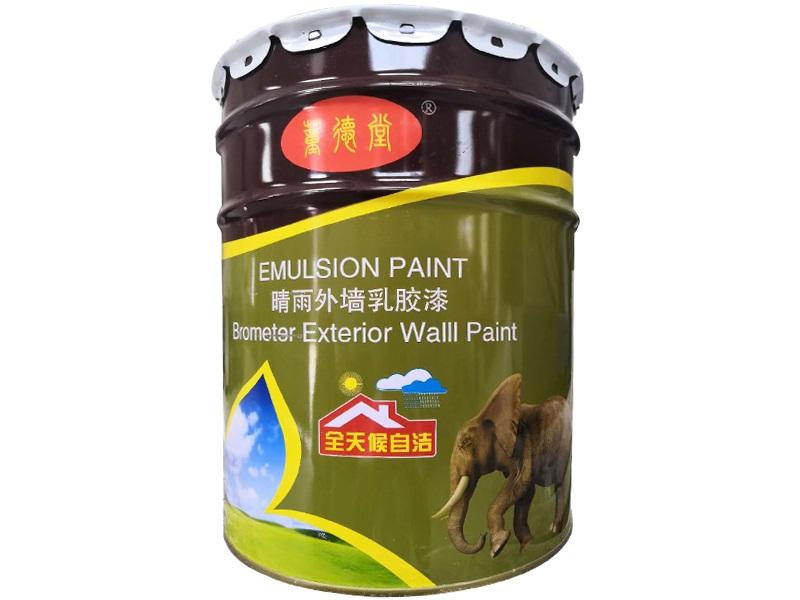 优质河南晴雨外墙漆供应厂家就选河南金山外墙漆厂家直销批发