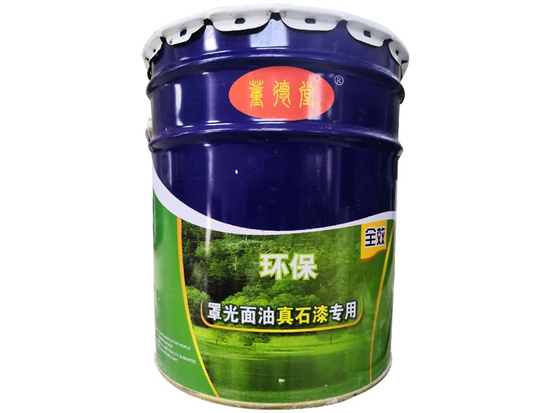 河南罩光面漆批发价格欢迎咨询河南金山罩光面漆生产厂家