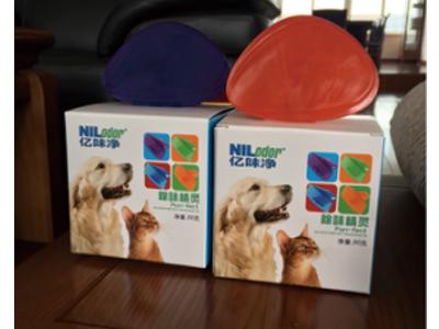 【宠昵】宠物进口用品批发 宠物进口用品 亿味净