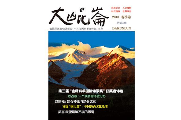 专业的书刊印刷信息_西宁证书制作