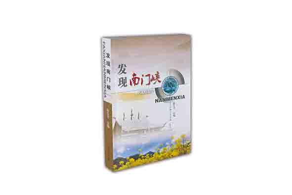 西宁专业的书刊印刷推荐-青海证书制作