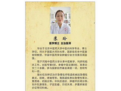 河南中医治疗哪家好-哪里有提供口碑好的中医诊治