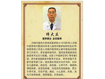 中医治疗中医馆,资深的中医诊治推荐