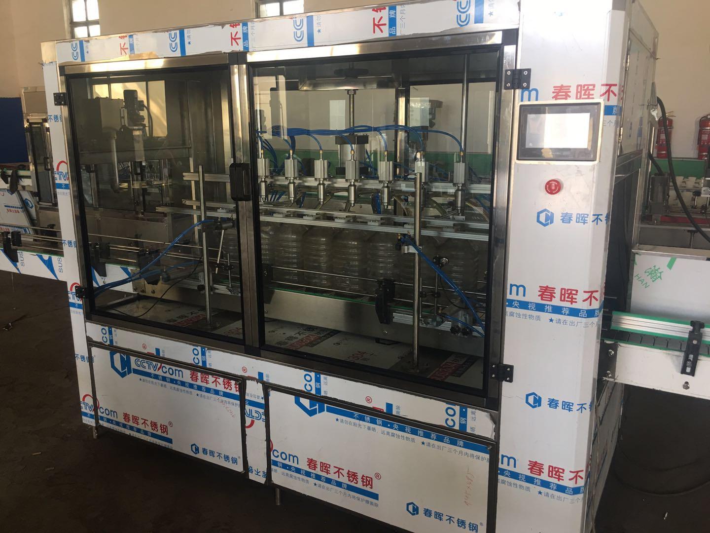 有品质的食用油定量灌装机当选同兴源包装_出售食用油灌装机