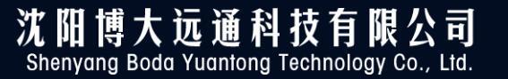 沈阳博大远通科技ag视讯手机app|官方网站