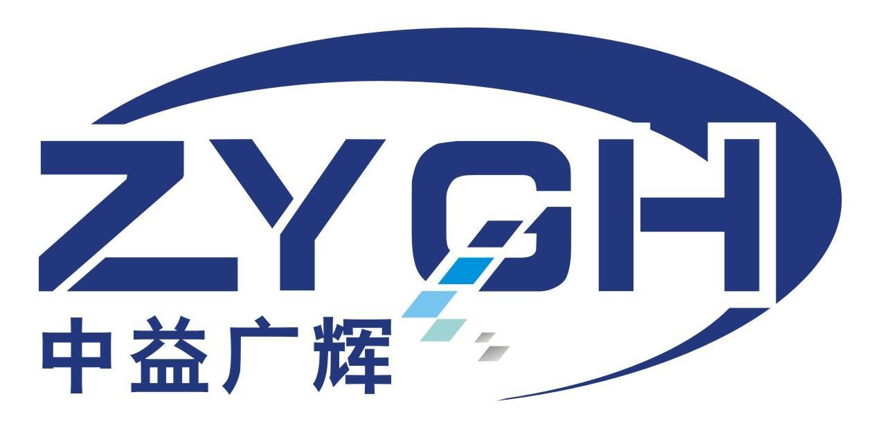 内蒙古中益电子有限公司