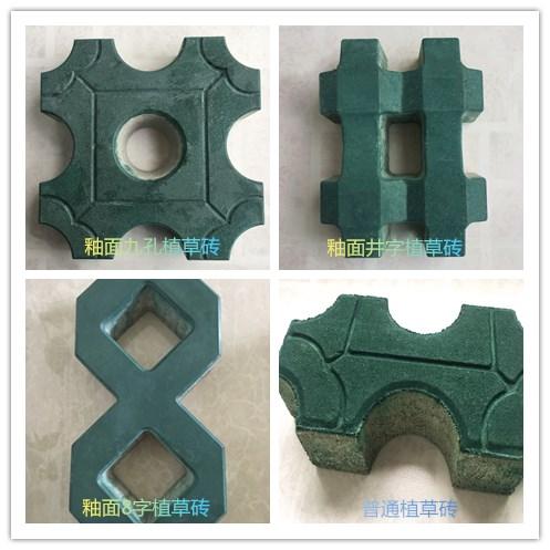 西安混凝土透水砖多少钱一平方_优良透水砖任你挑