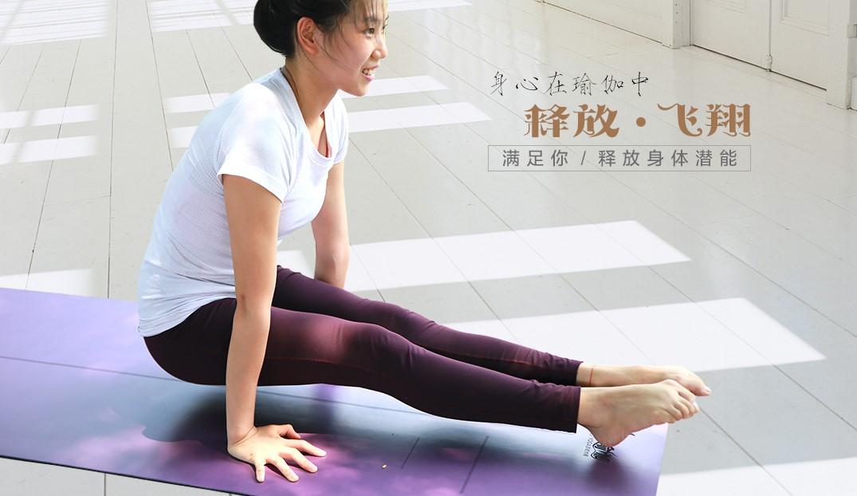 高水平的瑜伽垫定制当选三色光健康管理公司|优质的瑜伽垫