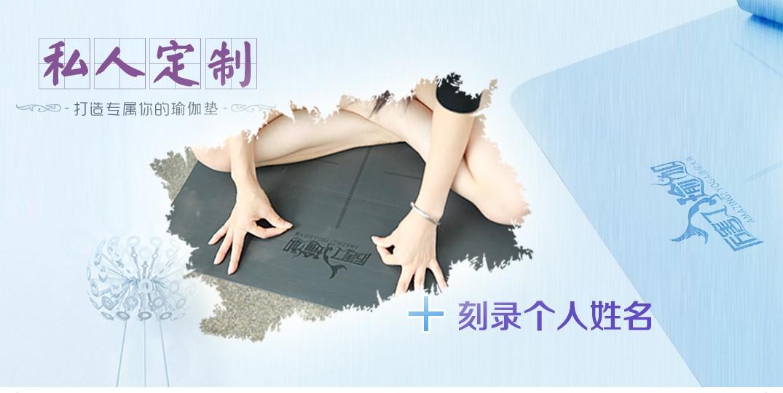 性价比高的瑜伽垫定制当选三色光健康管理公司,同城的瑜伽垫