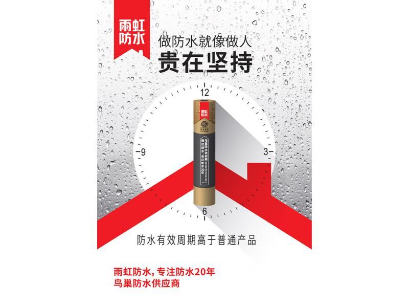 yabo国际沥青防水卷材厂家供应-沥青防水卷材优选yabo国际骏联