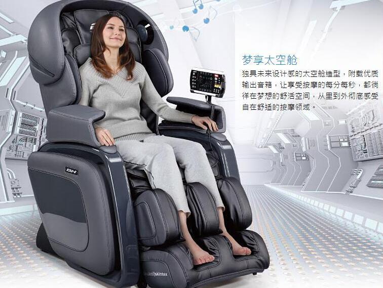 中鹏按摩椅跑步机专卖店专业供应进口品牌按摩椅 进口品牌按摩椅哪家买