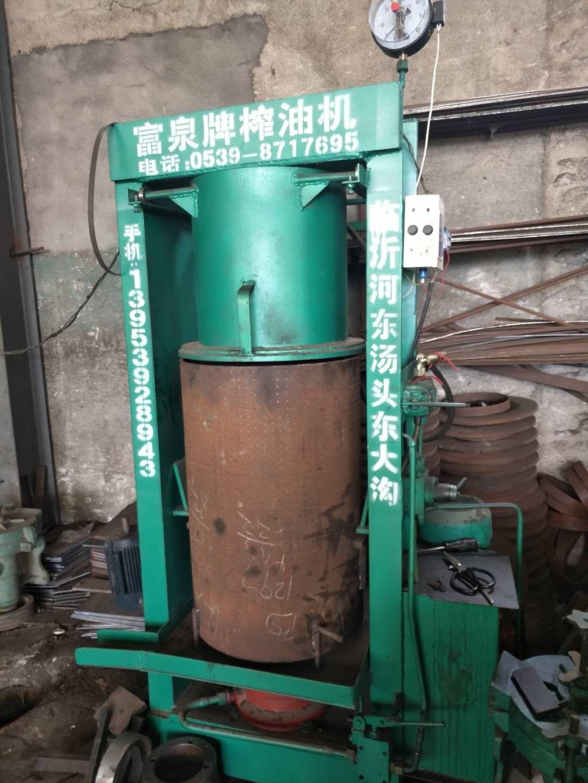质量好的动物油火炼设备-专业的动物油火炼设备供应商_河东区富泉榨油机