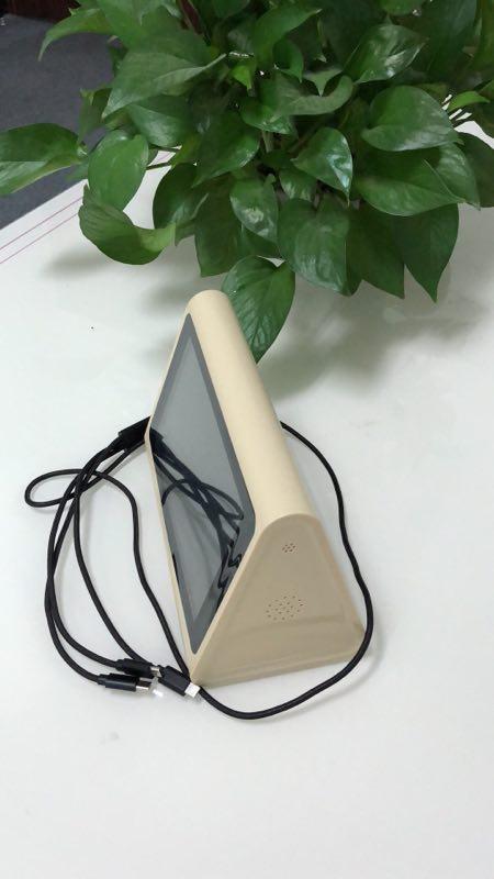 金色九月【知点智媒】桌面媒介免费共享充电宝来啦!