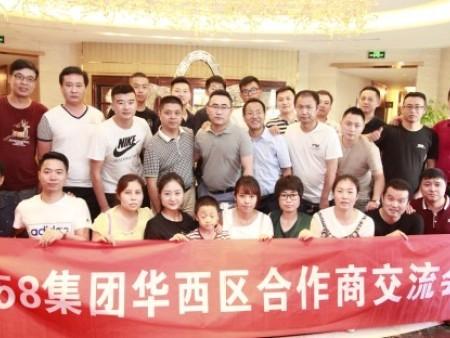 西安网站制作公司|陕西专业的西安网站建设公司