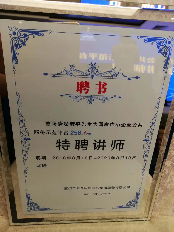 渭南网站推广推荐-网络推广哪家好