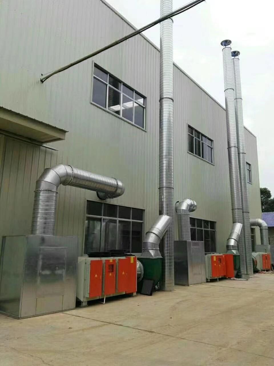 节能环保材料,上海紫茗环保设备光氧催化设备厂家