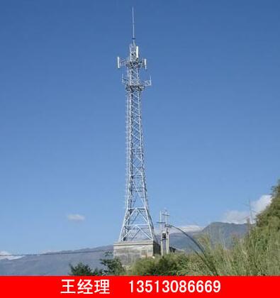 润达出售物超所值的通讯塔,通讯塔型号