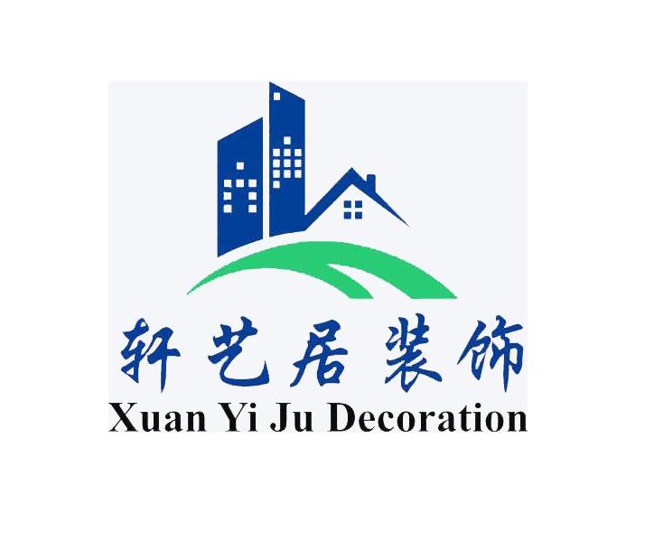 昆山轩艺居建筑装饰工程bet36最新体育网址_bet36娱乐_bet36在线投注网