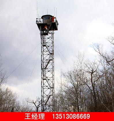 森林防火瞭望塔